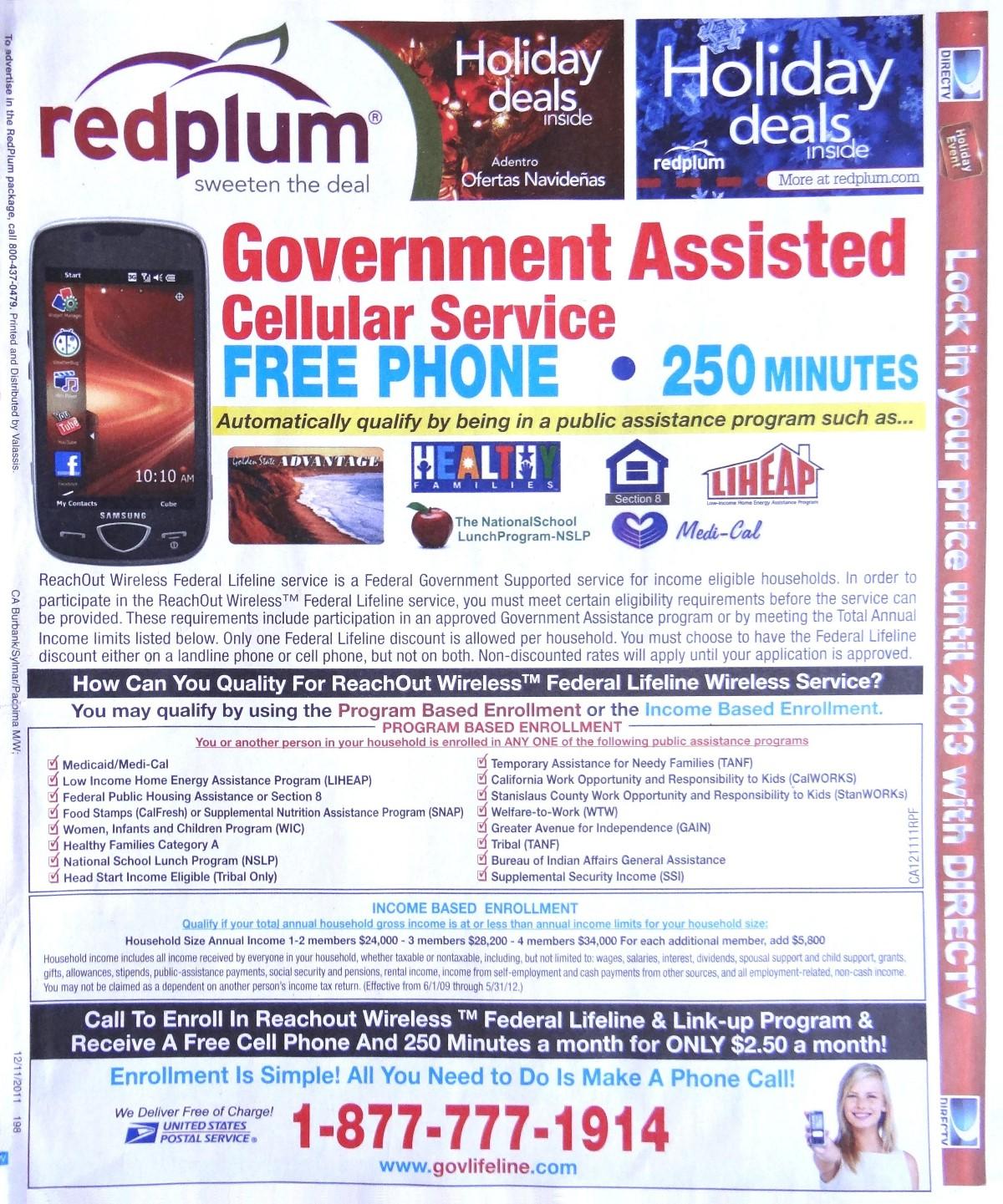 government free phones program